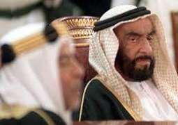 Year of Zayed 2018: National achievements, global leadership