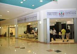 New initiatives to stimulate investors in Sharjah