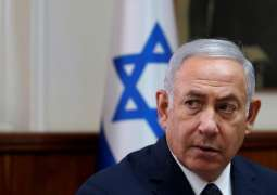 Netanyahu Uses Early Vote to Distract Public From Corruption Probe, Outcome Unpredictable