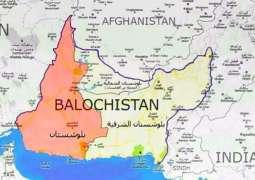 بلوچستان نا قطبی علاقہ مسلم باغ، پشین و ایلو علاقہ غاتے ٹی یخ انا موسم نا اولیکو برفباری، موسم خوشگوار، یخ انا شدت اٹی ودکی