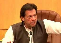 وزیراعظم عمران خان وفاقی دار الحکومت اچ شیلٹر ہوم دا افتتاح کرڈتا