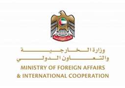 UAE Embassy in Damascus resumes diplomatic service