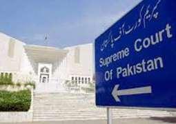 Pakpattan land probe: Supreme Court appoints new JIT head