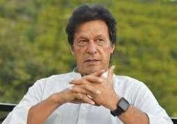 مزن وزیر عمران خان ءِ سروکی ءَ بنجاہی کابینہ ءِ دیوان