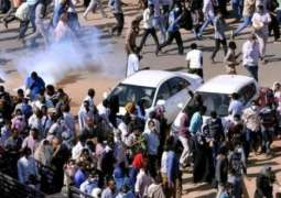 Sudanese Police Use Tear Gas on Protesters as Unrest Over Bread Prices Continues - Reports