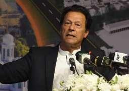 پاکستان اچ 10 ملین گھراں دی گھٹکی