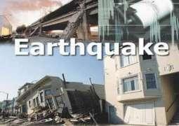 زلزال بقوة 7.1 درجة يضرب جنوب الفلبين وتحذير من تسونامي