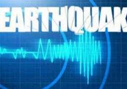 6.9 magnitude quake strikes off Philippines, tsunami warning withdrawn