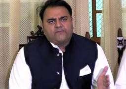 وفاقی وزیر اطلاعات و نشریات چوہدری فواد حسین داجہلم اچ سکھ گردوارے دی تاریخی عمارت دی زبوں حالی دا نوٹس