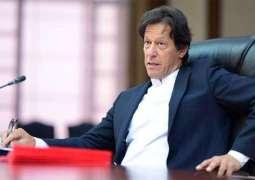 فاٽا جي ضم ٿيل علائقن جي تعمير ۽ ترقي اولين ترجيح آهي: وزيراعظم عمران خان