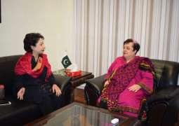 وفاقی وزیر انسانی حقوق ڈاکٹر شیریں مزاری نال اقوام متحدہ اچ پاکستان دی مستقل مندوب ڈاکٹر ملیحہ لودھی دی ملاقات