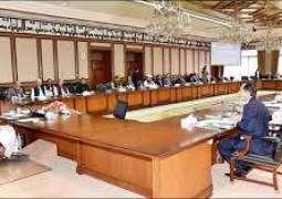 وفاقی کابینہ دا اجلاس بدھ کوں تھیسی
