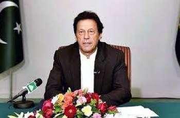 قوم پاڪستان کي پوليو کان پاڪ ملڪ بڻائڻ ۾ ڪردار ادا ڪري: وزيراعظم عمران خان