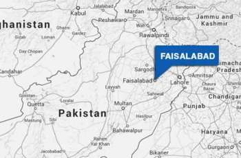 Youth kills sister in Faisalabad