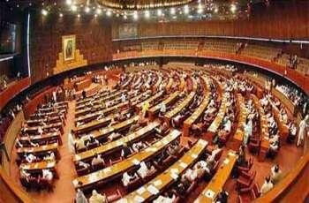 قومی اسمبلی دے چھینویں سیشن سیشن دے شیڈول اتے ایجنڈے دی منظوری ڈے ڈتی گئی