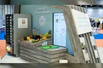 <span>صحة أبوظبي تشارك في معرض سيال الشرق الأوسط</span>