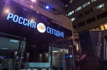 Rossiya Segodnya Information Agency Launches AR Project at Museum of Russian Impressionism