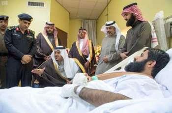 نائب أمير منطقة الرياض يطمئن على صحة الرائد الوادعي