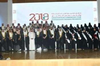 وزير الصحة يكرم 178 طبيباً وطبيبة في برامج الزمالة و 9 خريجين من برامج الصيدلة