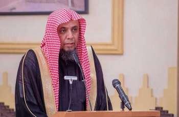 أمير القصيم خلال جلسته الأسبوعية : القضاء في المملكة قائم على العدل والمساواة منذ تأسيسها