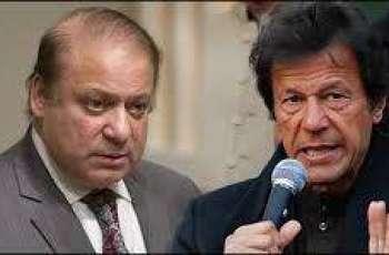 وزیراعظم عمران خان واقعی تبدیلی لے آئے