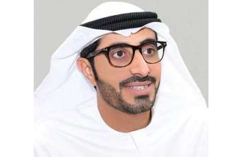 UAE signs agreement with International Organisation for Migration