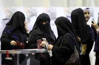 UAE Embassy presents UAE's human rights achievements in Kazakhstan