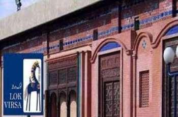 Lok Virsa to hold Mili Naghma contest to mark Quaid's birth anniversary