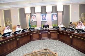 نائب أمير منطقة جازان يرأس اجتماع لجنة التوطين بالمنطقة