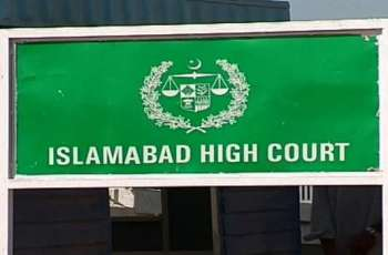 Islamabad High Court reserves judgment in plea challenging appointment of 110 legal officers