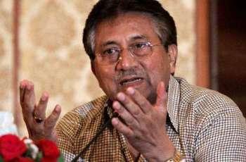 Musharraf's plea adjourned without proceeding