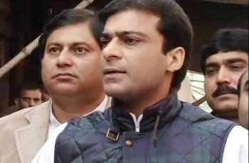 Hamza Shehbaz Sharif barred from leaving country