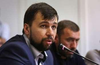 DPR Head Says Kiev Needs Donbas Escalation to Postpone 2019 Presidential Election