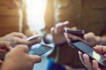 گوگل موبائل فون بھول ونجنڑ تے فوری آگاہ کرنڑ آلی جیکٹ متعارف کرا ڈتی جیکوارڈ ناں دی ایہ جیکٹ لیوائز دے نال رل مل تے متعارف کرائی گی، ایندے اچ لگیا ہویاپینل سمارٹ فون دی ہک اپلیکیشن دے نال منسلک ہے جیویں ہی سمارٹ فون تے جیکٹ وچال فاصلہ ودھدے ، جیکٹ اچ نصب پینل روشن تھی تے وائبریٹ کرنڑ شروع کر ڈیندے