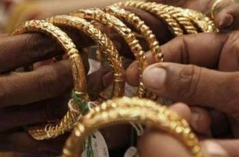 Gold rates in Pakistan on Wednesday 12 Dec 2018