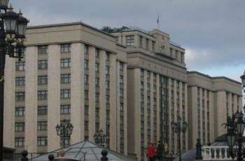 Lawmakers Reflect on Russian Parliament's 25 Years of Work