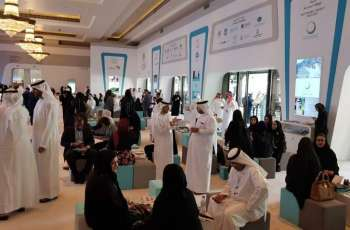 Men's Health Congress begins in Dubai