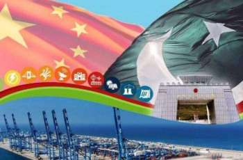 Speakers for enhancing capacities of industrial sector to take leverage from Belt and Road initiative