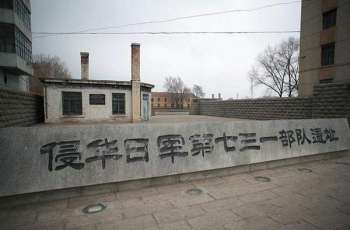 Wall recording war crimes of Japanese Unit 731 unveiled in China
