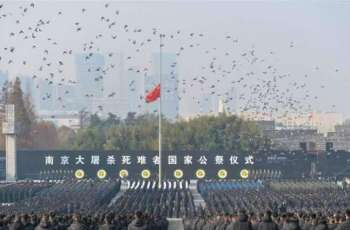 Memorial ceremony held in Taiwan for Nanjing Massacre victims