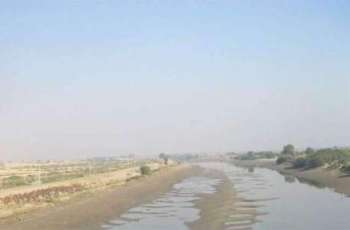 Irrigation department announces closure of different canals