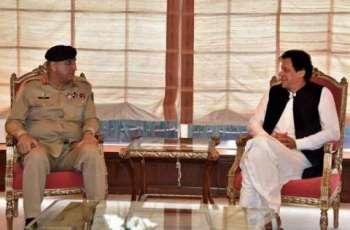 وزیر اعظم تے آرمی چیف وچکار ملاقات، ملکی سلامتی دی صورتحال بارے وچار وٹاندرا