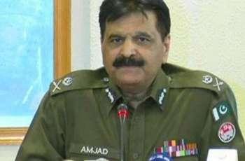 IGP Punjab inaugurates renovation of mess at Police Lines