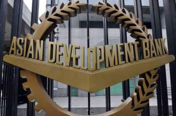 Asian Development Bank to provide $7.528 bn for Pakistan's development projects in 3 years
