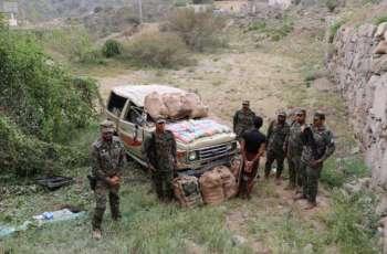 دوريات الأفواج الأمنية تضبط 5132 مخالفاً  لنظام أمن الحدود و614متهماً بتهريب مواد مخدرة محظورة