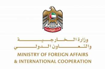 UAE welcomes Saudi Arabia's announcement to establish Arab and African Coastal States of Red Sea and Gulf of Aden