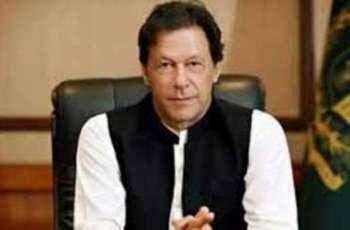 مزن وزیر عمران خان ءِ خیبر پختونخوا حکومتءِ 100روچی کارء ُ کردءِ ہوالگءَ مراگشءَ گوں تران
