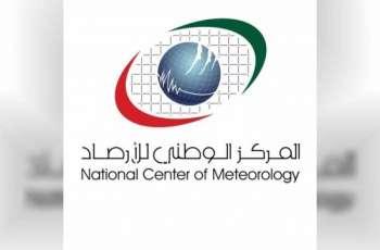 <span>&quot; الأرصاد &quot; يحذر من اضطراب الموج في بحر عمان</span>
