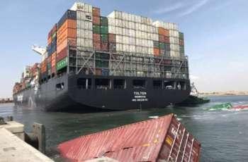 The Karachi Port Trust (KPT) shipping intelligence report 18 December 2018