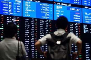 Tokyo stocks close lower 18 December 2018